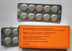 Упаковка таблеток с обратной стороны