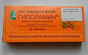 hiporamin-n