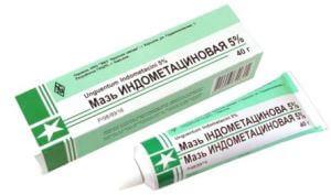 indometacin61