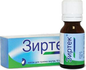 Капельки Зиртек
